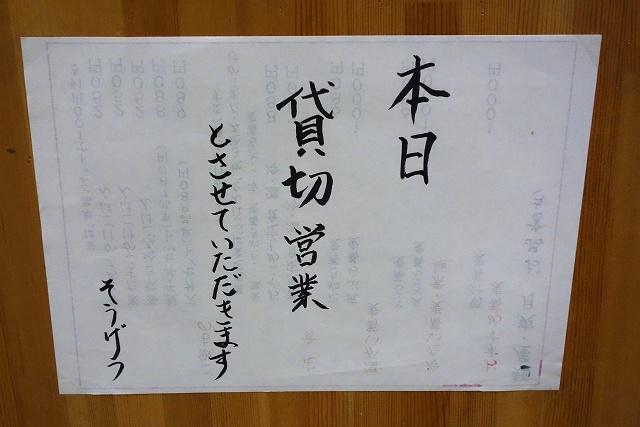 140805-sougetu-002-S.jpg