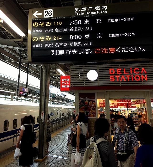140810-nagoya-002-S.jpg