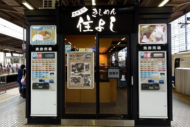 140810-nagoya-004-S.jpg