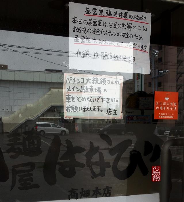 140810-nagoya-9-001-S.jpg