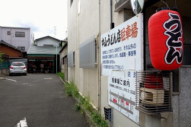 140811-nakayama-002-S.jpg