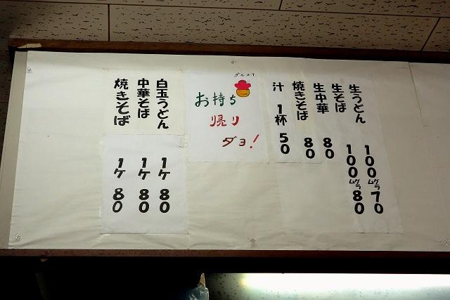 140811-nakayama-015-S.jpg