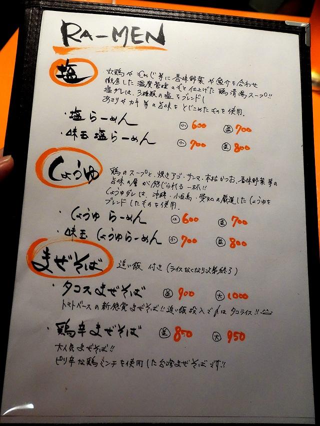 140811-tamagusuku-005-S.jpg
