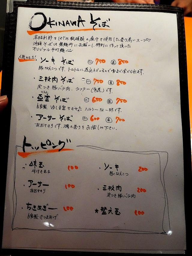 140811-tamagusuku-006-S.jpg