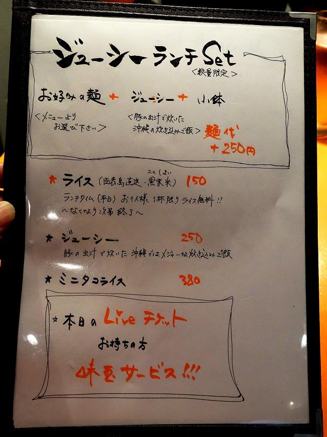 140811-tamagusuku-007-S.jpg