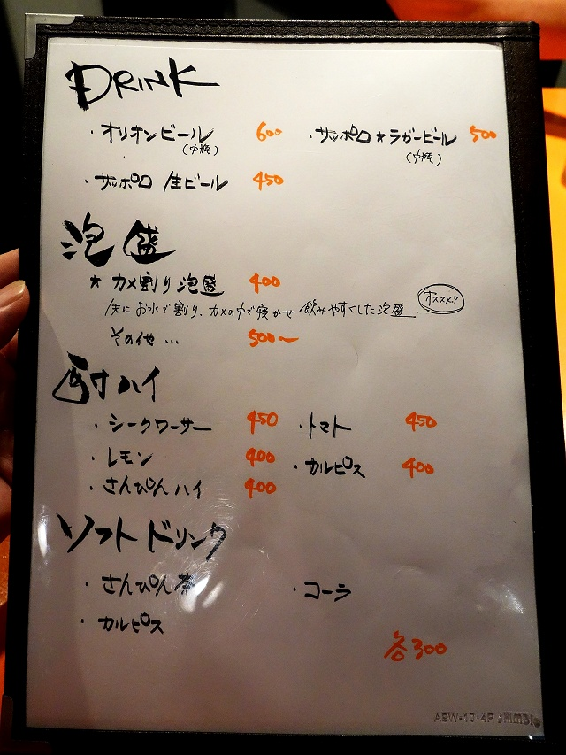 140811-tamagusuku-008-S.jpg