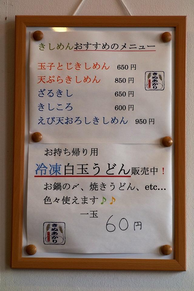 140811-toyoake-006-S.jpg