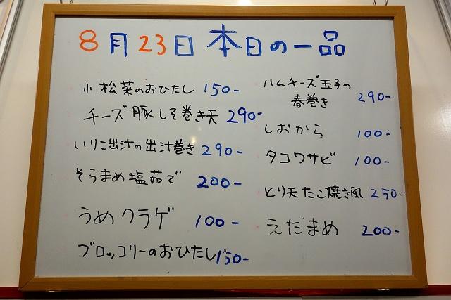 140823-Ah-men-004-S.jpg