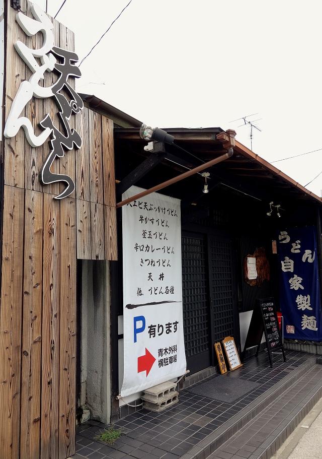 140823-fukutyan-002-S.jpg