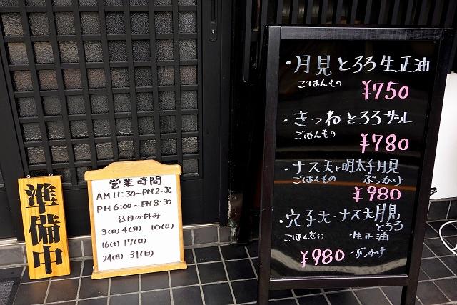 140823-fukutyan-003-S.jpg