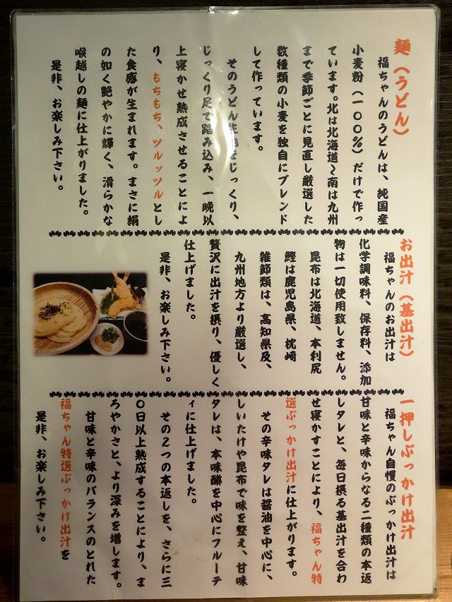 140823-fukutyan-019-S.jpg