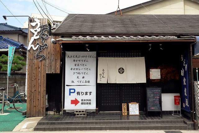140823-fukutyan-020-S.jpg