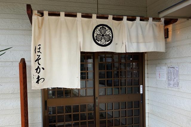 140830-hosokawa-003-S.jpg