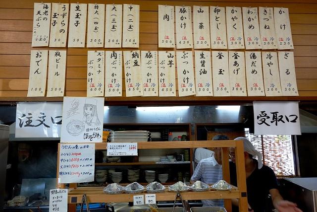 140830-hosokawa-004-S.jpg