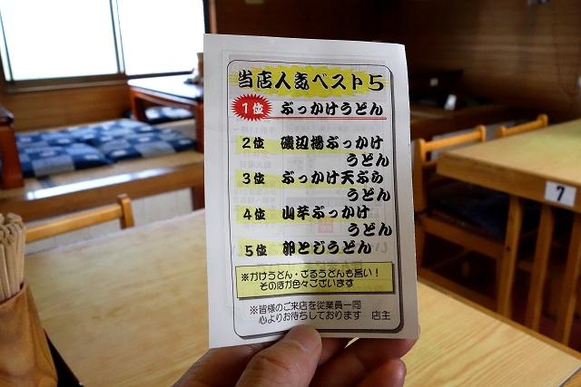 140830-hosokawa-012-S.jpg
