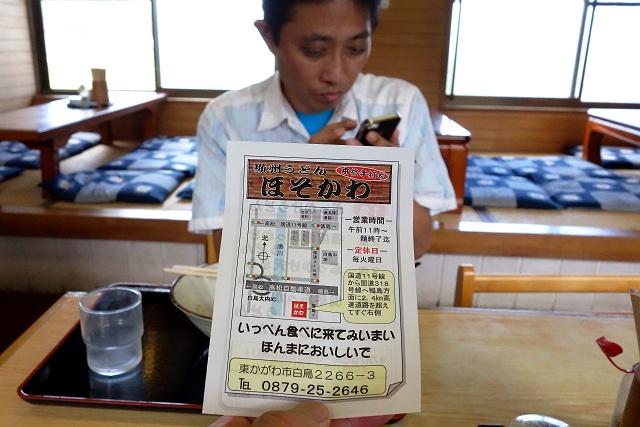 140830-hosokawa-013-S.jpg