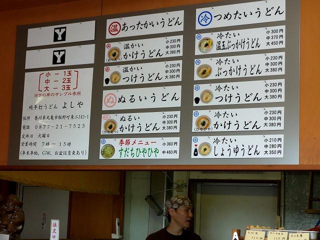 140830-yosiya-003-S.jpg