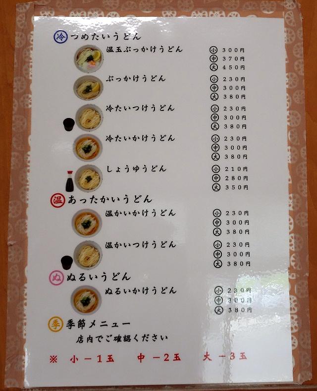 140830-yosiya-004-S.jpg