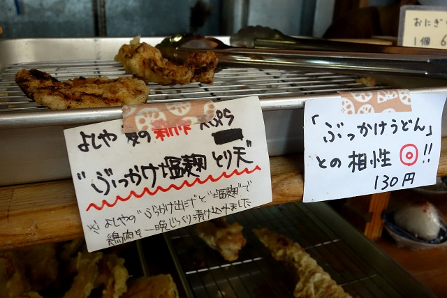 140830-yosiya-009-S.jpg