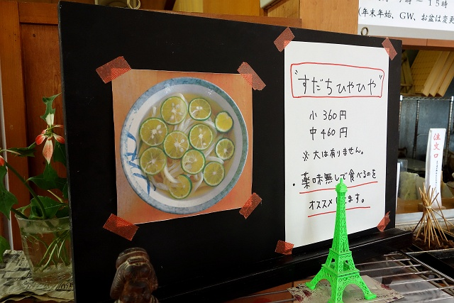 140830-yosiya-012-S.jpg