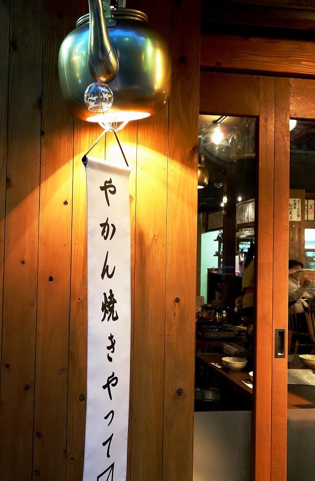 140902-kaizoku-002-S.jpg
