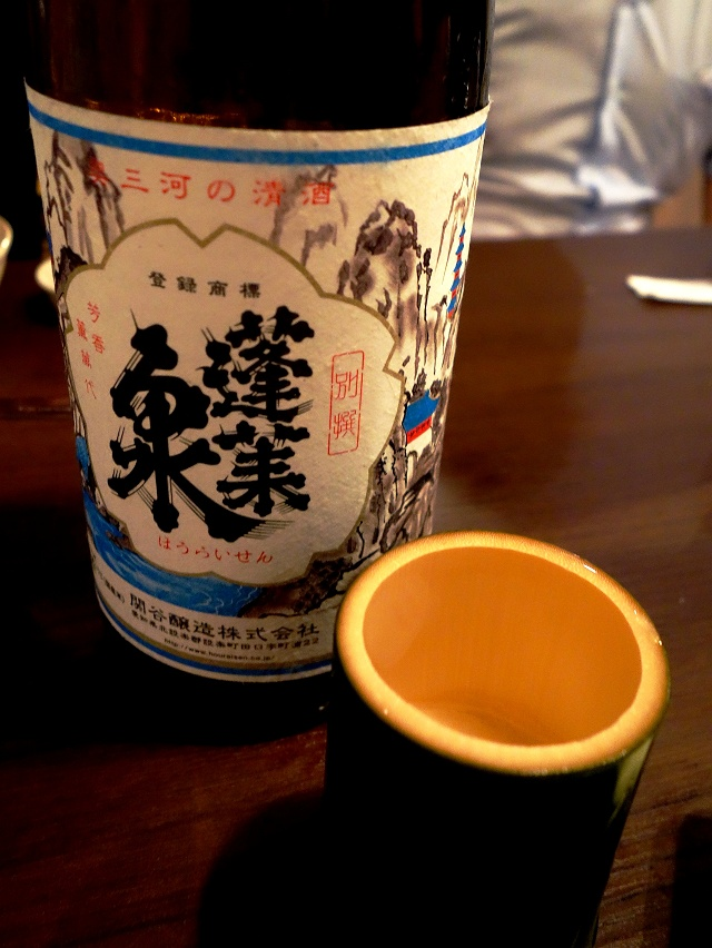 140902-kaizoku-018-S.jpg