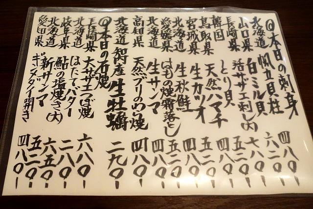 140902-kaizoku-031-S.jpg