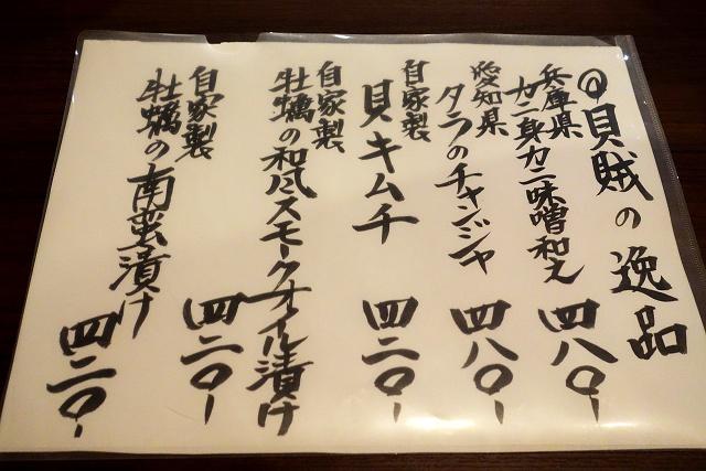 140902-kaizoku-032-S.jpg