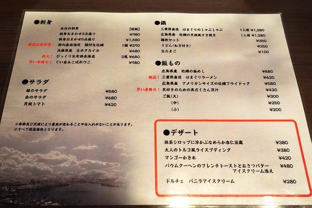 140902-kaizoku-034-S.jpg