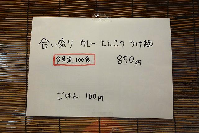 140907-ikki-008-S.jpg