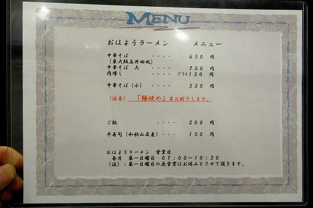 140907-marujyo-003-S.jpg