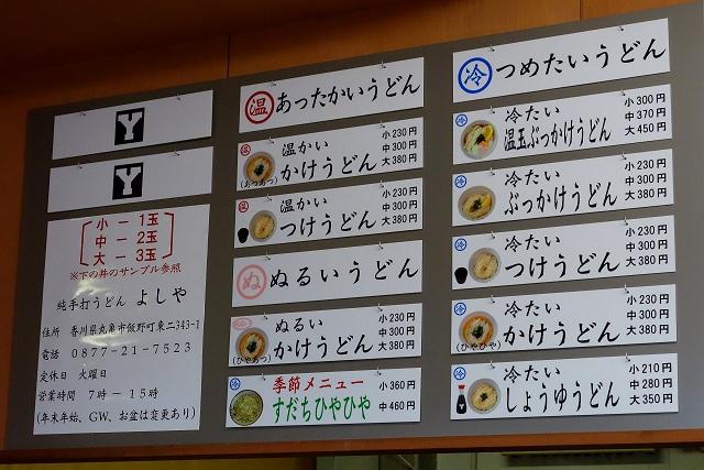 141020-yosiya-009-S.jpg
