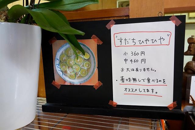 141020-yosiya-010-S.jpg