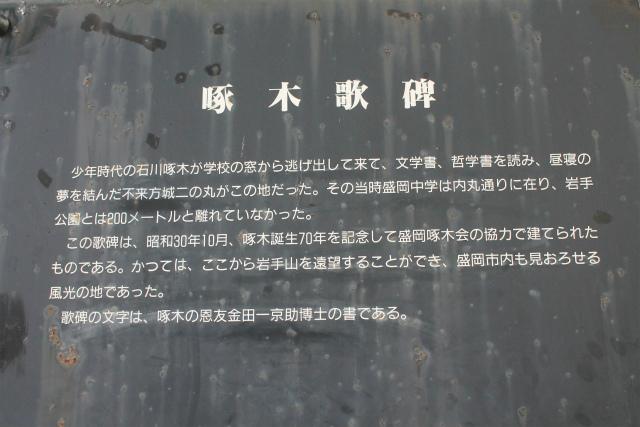 sIMG_7448.jpg