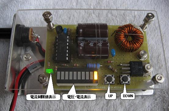 降圧型SW電源外観