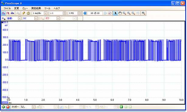 音声再生出力波形1
