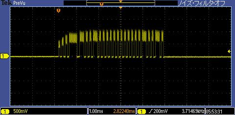 ラジコン(デコーダ)信号波形1