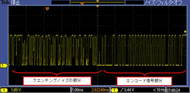 ラジコン(デコーダ)信号波形3