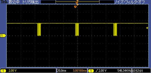 ラジコン(デコーダ)信号波形5