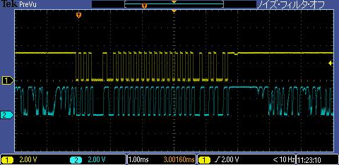 ラジコン(デコーダ)信号波形6