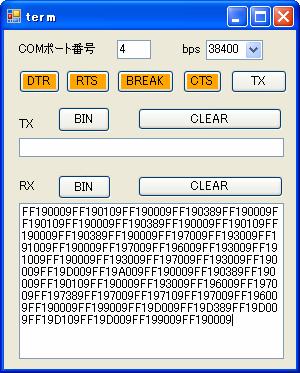 ラジコン(デコーダ)モニタ画面