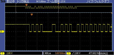 ラジコン(デコーダ)信号波形7