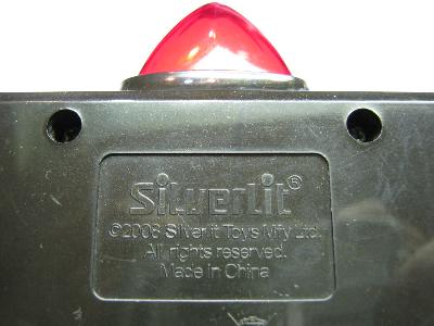 ラジコン送信機受信機ミスマッチ送信機2