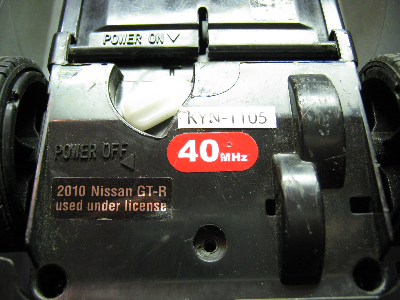 ラジコン送信機受信機ミスマッチ受信機1