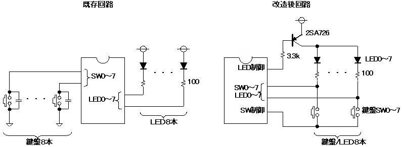 光るファーストピアノの修理回路図1