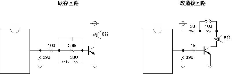 光るファーストピアノの修理回路図2
