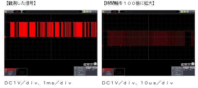 ワールドグローブの修理波形3