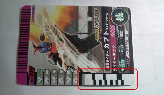 仮面ライダーディケイド変身ベルトの修理分解3