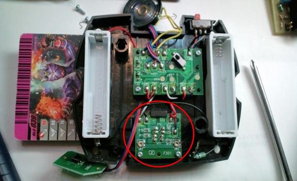 仮面ライダーディケイド変身ベルトの修理分解1