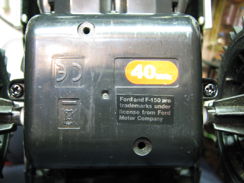 ラジコン修理送信機受信機ミスマッチ2診察4